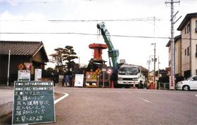小垣江1号線汚水幹線(第2工区)/公共下水道汚水管整備工事