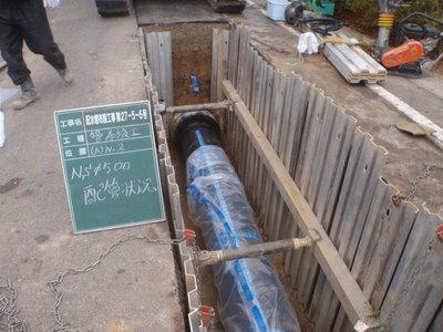 配水管布設工事 第27-5-6号