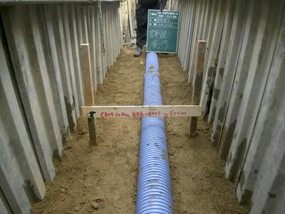 公共下水道管整備工事(市道1-520号線他)
