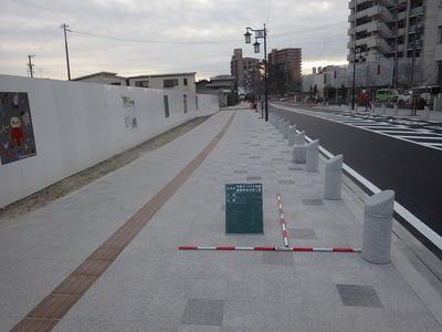 市道2-496号線道路新設改良工事