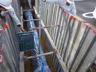 配水管布設工事 第28-5-4号