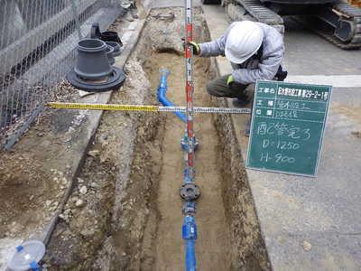 配水管布設工事 第29-2-1号